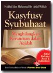Buku Saku Kasyfusy Syubuhaat Menghilangkan Kerancuan Aqidah