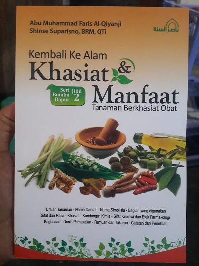Buku Khasiat Dan Manfaat Tanaman Berkhasiat Obat Cover
