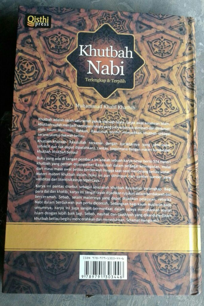 Buku Khutbah Nabi Terlengkap & Terpilih cover