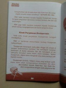 Buku Kisah Kisah Berfaedah Dari Al-Qur'an Al-Karim isi 4