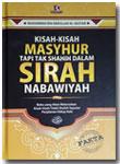 Buku Masyhur Tapi Tak Shahih Dalam Sirah Nabawiyah