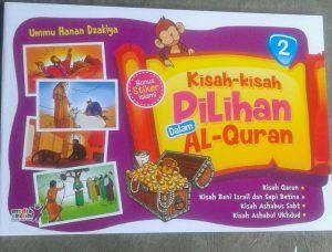 Buku Anak Kisah Kisah Pilihan Dalam Al-Quran Jilid 2 cover 2