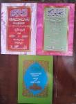 Kitab An-Nahwu Al-Wadhih Cover