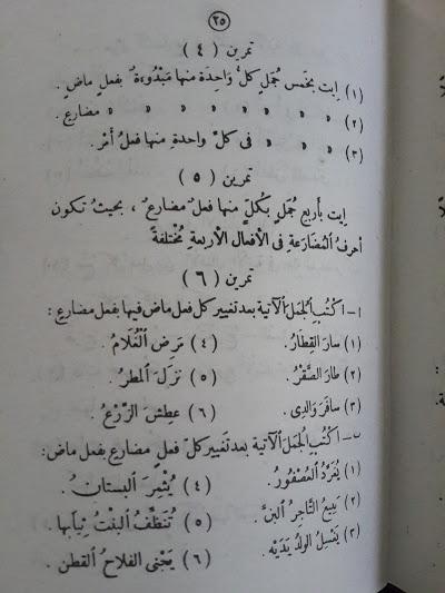 Kitab An-Nahwu Al-Wadhih Isi