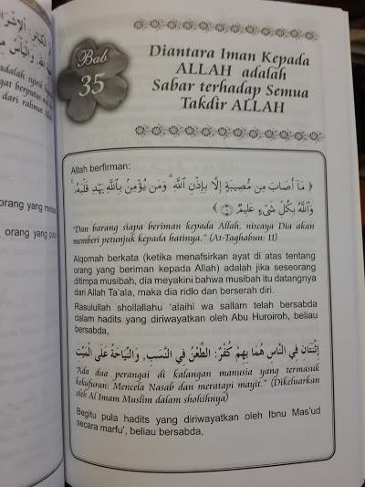Buku Kitab Tauhid Syaikh Muhammad At-Tamimi Isi