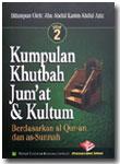 Buku Kumpulan Khutbah Jumat Dan Kultum 2