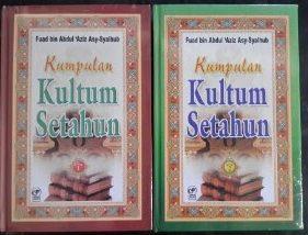 Buku Kumpulan Kultum Setahun 2 Jilid