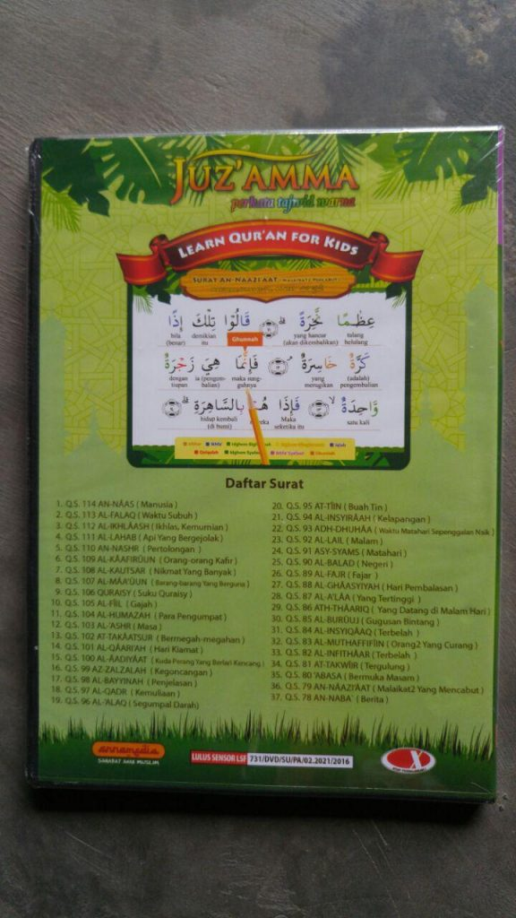 Learn Quran For Kids Juz Amma Misyari Rasyid & Murid cover 2