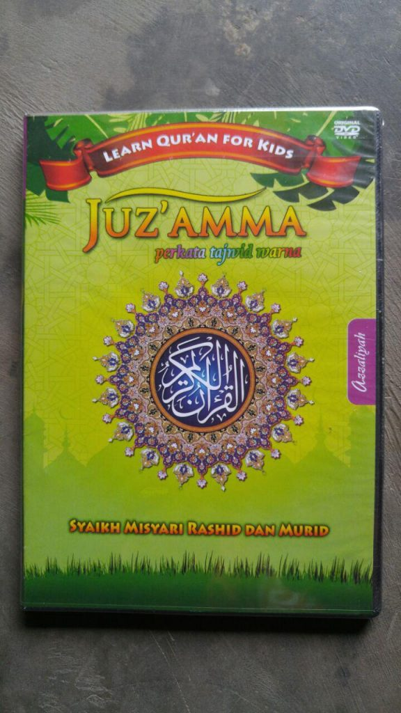 Learn Quran For Kids Juz Amma Misyari Rasyid & Murid cover