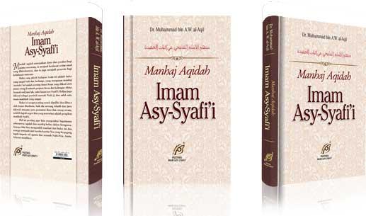 Buku Manhaj Aqidah Imam Asy Syafi'i Cover