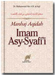 Buku Manhaj Aqidah Imam Asy Syafi'i