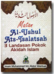Buku Saku Matan Al-Utshul Ats-Tsalatsah