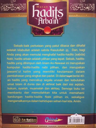 Buku Matan Hadits Arbain Imam an-Nawawi Cover 2