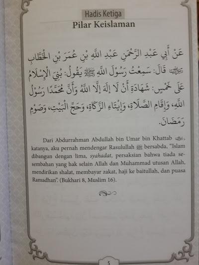 Buku Matan Hadits Arbain Imam an-Nawawi Isi