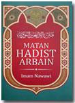 Buku Saku Matan Hadits Arbain Imam An-Nawawi
