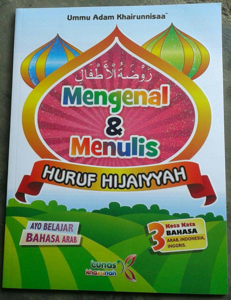 Buku Mengenal & Menulis Huruf Hijaiyyah Kosa Kata 3 Bahasa cover 2