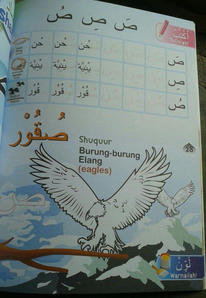 Buku Mengenal & Menulis Huruf Hijaiyyah Kosa Kata 3 Bahasa isi 3