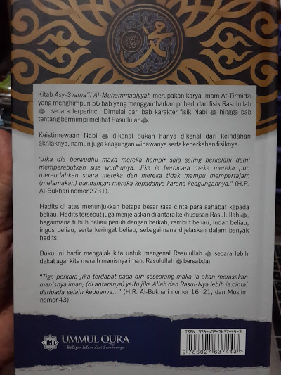 Buku Mengenal Pribadi Agung Muhammad Cover 2