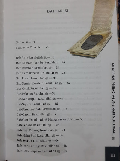 Buku Mengenal Pribadi Agung Muhammad Daftar Isi