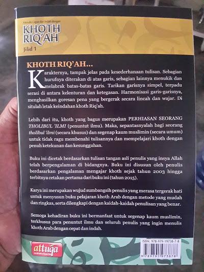 Buku Menulis Cepat Dan Indah Dengan Khoth Riq'ah Cover 2
