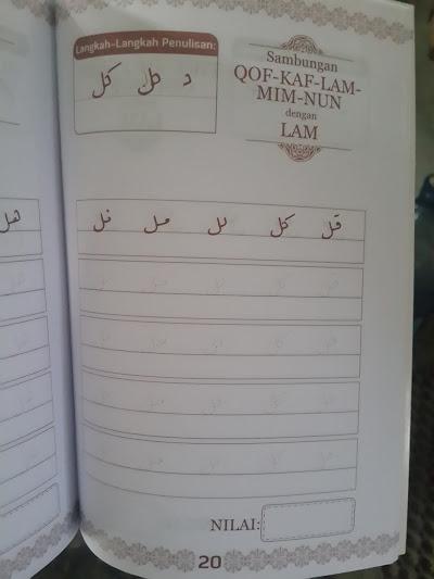 Buku Menulis Cepat Dan Indah Dengan Khoth Riq'ah Isi 2