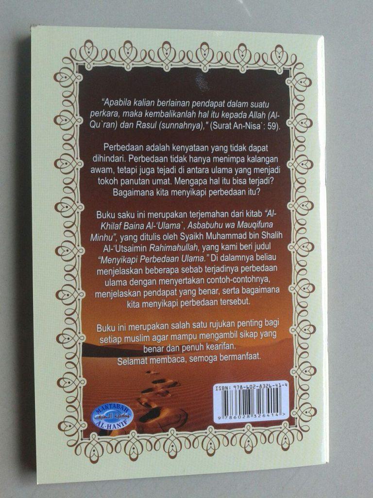 Buku Saku Menyikapi Perbedaan Ulama cover