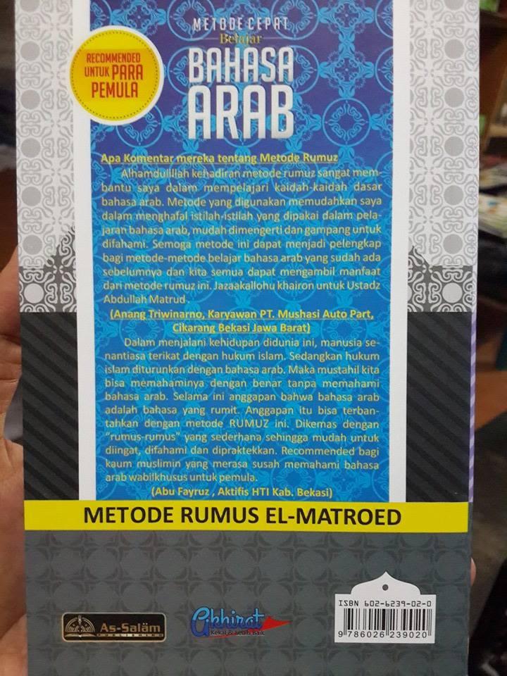 Buku Metode Cepat Belajar Bahasa Arab El-Matroed Cover 2