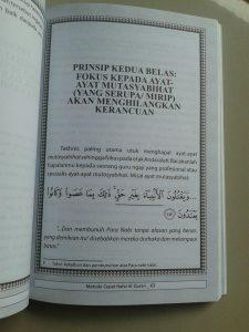 Buku Metode Cepat Hafal Al-Qur'an Plus Bonus Juz 28-30 isi 3
