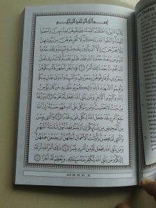 Buku Metode Cepat Hafal Al-Qur'an Plus Bonus Juz 28-30 isi 4