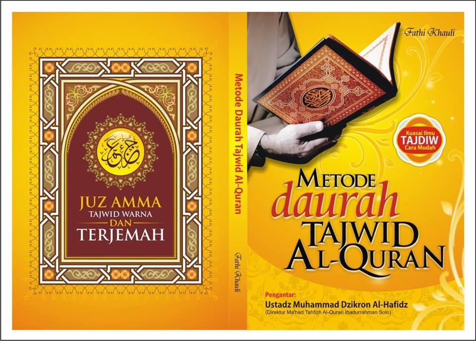Buku Metode Daurah Tajwid Al-Quran Cover