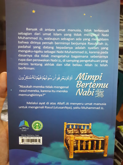 Buku Mimpi Bertemu Nabi shallallahu 'alaihi wa sallam Cover 2