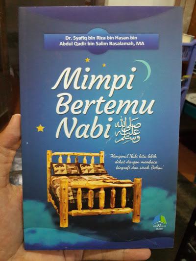Buku Mimpi Bertemu Nabi shallallahu 'alaihi wa sallam Cover