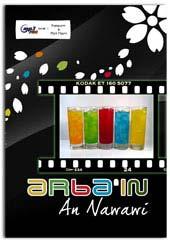 MP3 Kajian Kitab Hadits Arba'in An-Nawawi