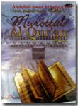 mp106-murottal-30-juz-abdullah-al-juhani