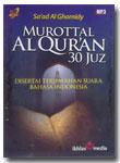 mp112-murattal-terjemah-al-ghamidi