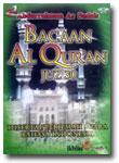 murattal-al-quran-juz-30-abdurrahman-as-sudais-terjemah-per-ayat-toko-buku-islam-online