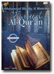 MP3 Murattal Al-Quran 30 Juz Muhammad Shiddiq Al Minsyawy