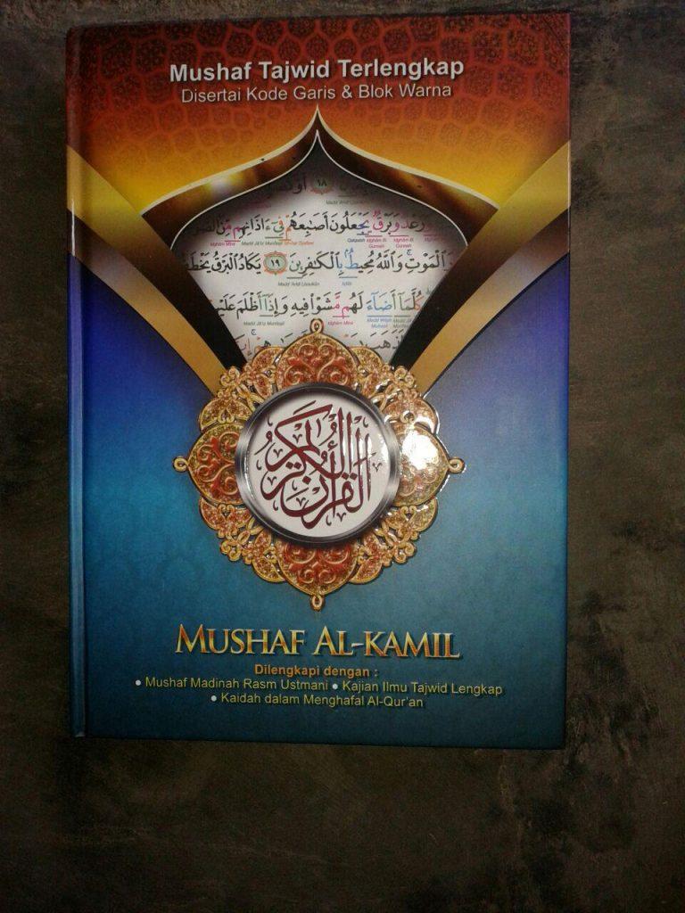 Al-Quran Mushaf Tajwid Disertai Kode Garis Dan Blok Warna cover