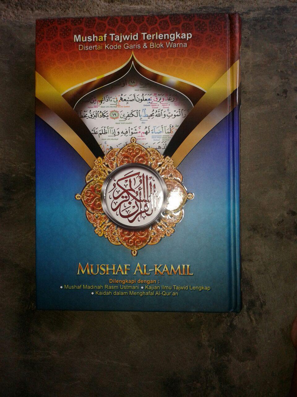 Al-Quran Mushaf Al-Kamil Tajwid Kode Garis Dan Blok Warna