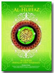 Mushaf Al-Huffaz Al-Quran Hafalan Dan Terjemah