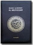Al-Qur'an Mushaf Al-Madinah Al-Muyassar Resleting Ukuran A6