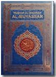 Al-Qur'an Mushaf Al-Madinah Al-Muyassar