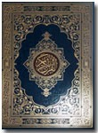 Al-Qur'an Mushaf Al-Madinah Al-Muyassar Ukuran Jumbo