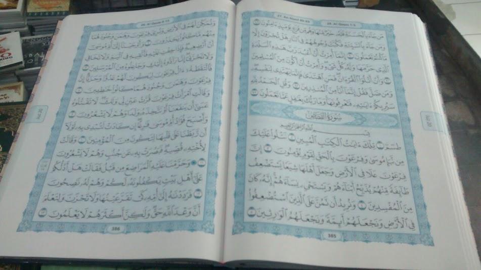 Al-Qur'an Mushaf Al-Madinah Al-Muyassar Ukuran Jumbo Isi