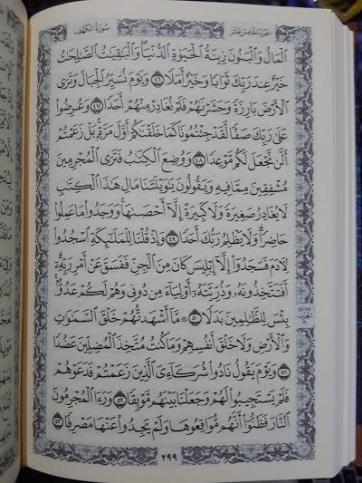 mushaf-al-quran-al-karim-tanpa-terjemah-b6-isi