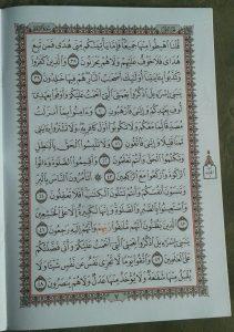 Al-Quran Mushaf Per Juz Set 30 Jilid isi 2