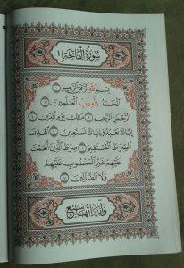 Al-Quran Mushaf Per Juz Set 30 Jilid isi
