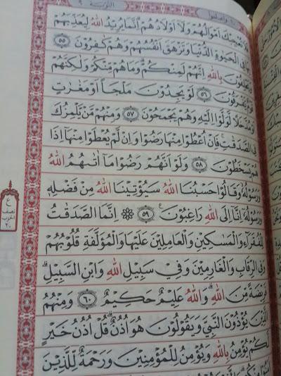 mushaf al kamil al qur 39 an sleting tanpa terjemah ukuran sedang