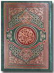 Al-Qur'an Mushaf Saku Mesir Per 5 Juz Plus Box