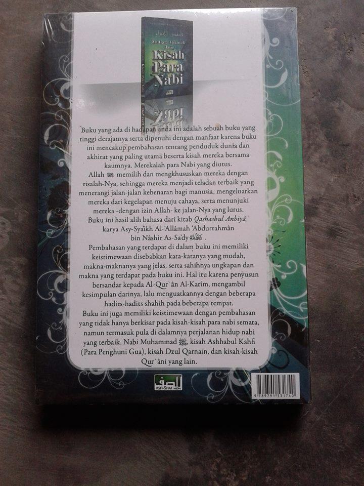 Buku Mutiara Hikmah Dari Kisah Para Nabi cover 2